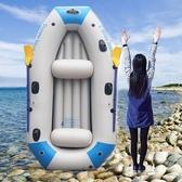 2019新款便攜橡皮艇加厚雙人充氣船皮劃艇釣魚船漂流氣墊船3人4人特厚皮劃艇 PA5287『棉花糖伊人』