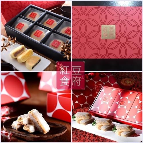 蘇式月餅禮盒+娃娃酥禮盒