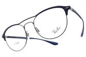RayBan 光學眼鏡 RB3596V 2996(藍-槍) 潮流雙槓貓眼款 # 金橘眼鏡
