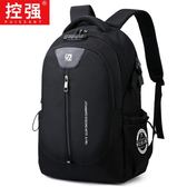 背包男雙肩包大容量商務電腦包韓版校園學生書包男時尚潮流旅行包 【PINKQ】