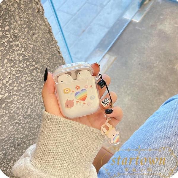 AirPods保護套透明耳機套矽膠可愛卡通軟殼小熊【繁星小鎮】