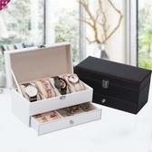 碳纖維雙層首飾盒公主 歐式韓國飾品收納盒簡約收拾收納盒手錶盒【免運】