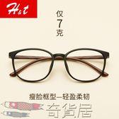 近視眼鏡女圓框男平光鏡眼鏡框
