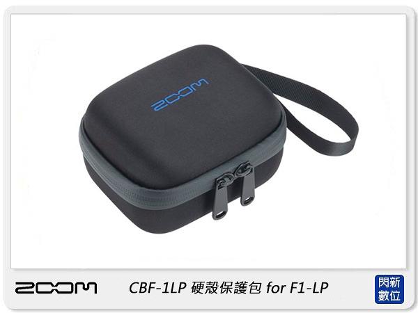 ZOOM CBF-1LP 硬殼保護包 for F1-LP 防撞收納盒 原廠保護套 F1LP配件 錄音(公司貨)