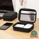 數碼收納包充電器鼠標收納盒游戲鼠標收納盒【福喜行】