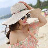 沙灘草帽子女夏天可折疊海邊大帽檐防曬遮陽出游百搭大沿涼帽太陽帽 QQ23426『東京衣社』