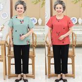中老年女裝媽媽裝套裝老人天薄款衣服女60-70-80歲奶奶棉麻裝 『米菲良品』