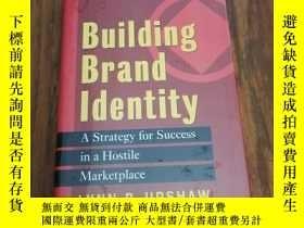 二手書博民逛書店Building罕見Brand Identity: A Stra