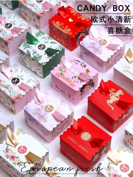 喜糖盒 糖盒結婚喜糖盒