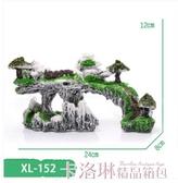 假山魚缸造景石水族裝飾布景假山石頭植物擺件仿天然小樹創意套餐 極速出貨
