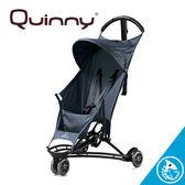 金寶貝 荷蘭 Quinny Yezz 旅行 嬰兒 手推車 深灰色【38543】