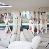 車用吸盤式汽車板擋防曬遮光窗簾伸縮自動隔熱車窗遮陽簾側窗神器【檸檬】