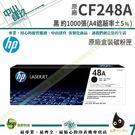 HP CF248A / 48A 原廠盒裝碳粉匣  M15/M28