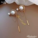 高級感珍珠耳環韓國氣質網紅耳釘2020新款潮女個性長款流蘇耳飾品 黛尼時尚精品