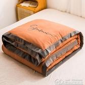 加厚保暖單人學生宿舍雙人空調春秋冬天四季通用全棉被  居樂坊生活館
