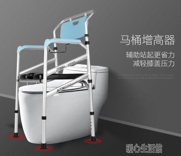 老人坐便椅子可摺疊孕婦家用座便器老年人移動馬桶殘疾人大便廁椅YJT 暖心生活館