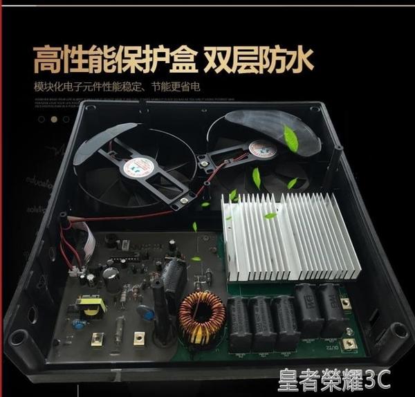 電磁爐 電磁爐大功率3500W家用電磁爐商用4200W電磁爐平面5000W瓦電磁灶YTL 年終鉅惠