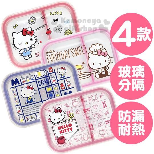 〔小禮堂〕Hello Kitty 分隔耐熱玻璃保鮮盒《4款選一》520ml.微波便當盒 4712977-464_