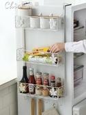 冰箱置物架冰柜側邊夾縫鐵藝壁掛式多層收納掛架廚房用品家用大全YXS  【快速出貨】