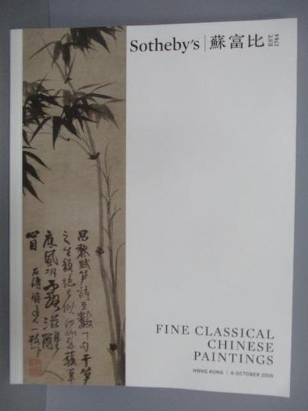 【書寶二手書T2/收藏_PBM】蘇富比_Fine Classical Chinese Paintings_2019/10/6