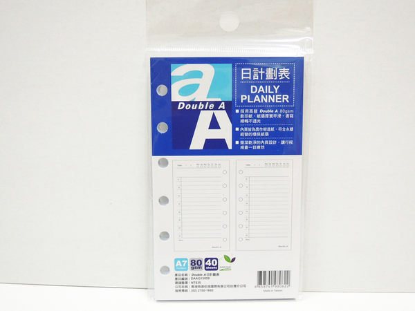 Double A  6孔 A7 日計劃表 活頁紙  40張入