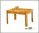 {{ 海中天休閒傢俱廣場 }} G-42 摩登時尚 餐桌系列 880-3 630實木餐桌