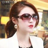 新太陽鏡 女有效防紫外線潮人墨鏡圓臉時尚個性復古遮陽眼鏡 【創時代3c館】