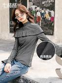 七格格高領打底衫女秋冬季2019新款內搭上衣時尚韓版修身長袖t恤