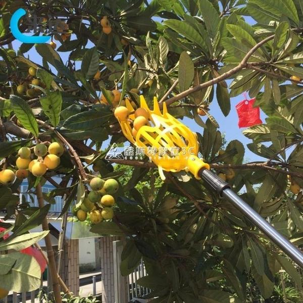 高空採摘器 可伸縮3米桿摘果器摘楊梅采枇杷櫻桃李子水果工具 YYP 快速出貨