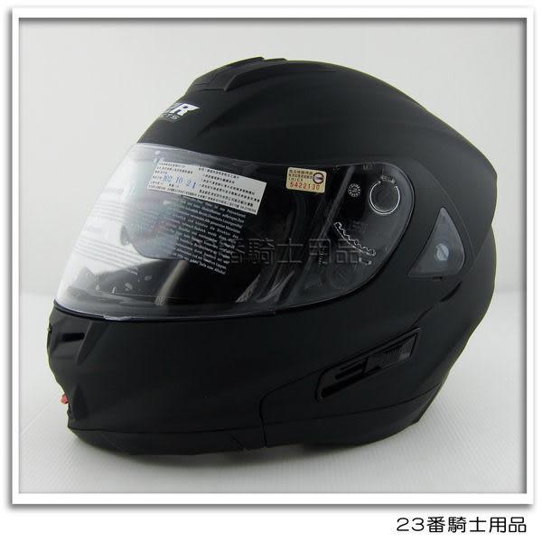 【M2R OX2 OX-2 全罩 安全帽 可樂帽 素色 平黑色】 內襯全可拆、免運費