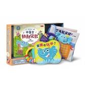 賴馬給0-3歲寶寶的遊戲書