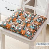坐墊加厚坐墊夏天椅子椅墊辦公室久坐教室學生男女凳子地上墊子透氣軟 聖誕交換禮物LX