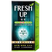 Fresh Up 萌髮草本超導養髮液50g【康是美】