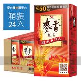 【統一】麥香紅茶300ml,24罐/箱,平均單價10元
