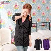 外套--輕柔優雅磨菇釦開襟設計棉質長袖薄外套(黑.紫M-2L)-J210眼圈熊中大尺碼