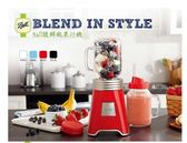 OSTER BALL經典隨鮮瓶果汁機(白、灰、紅、黑、藍)台灣現貨快出110V  芊惠衣屋