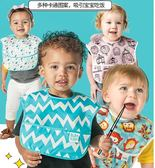 美國bumkins圍兜食飯兜寶寶吃飯防水喂嬰兒童小孩口水巾圍嘴超軟gogo購