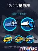 行車記錄儀 大小貨車行車記錄儀雙鏡頭前後雙錄高清夜視倒車影像一體機12V24V 百分百