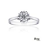 [精選美鑽8折]蘇菲亞SOPHIA - 費洛拉 0.50克拉FVVS1戒指