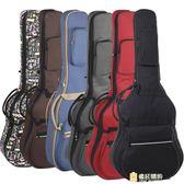 41寸吉他包38/39寸民謠古典後背加厚木吉他電吉他電貝司防水琴包  全館滿千89折