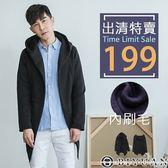 刷毛長版大衣~SP8001 ~OBIYUAN 連帽外套斗篷罩衫共1 色