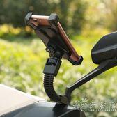 摩托車手機導航支架電動摩托車用手機架手機電瓶車支架電動車支架   聖誕節歡樂購