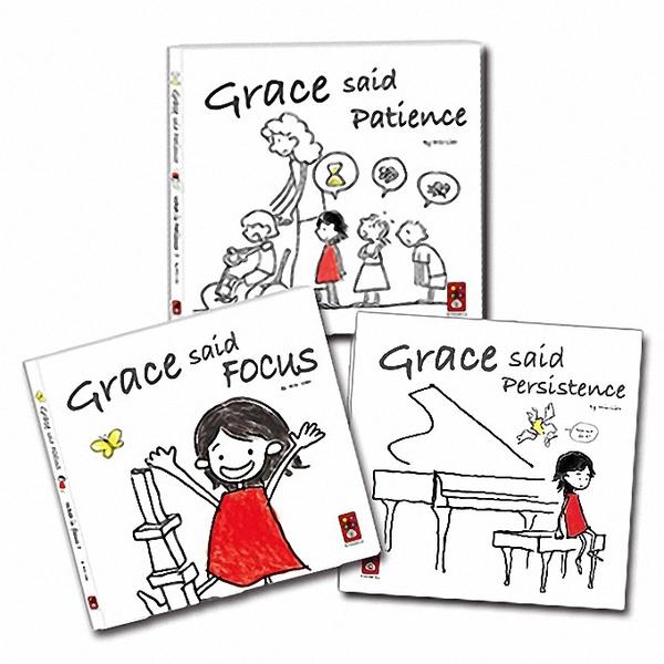 Grace said【英文版】(三本套)