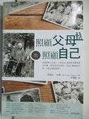 【書寶二手書T2/勵志_BY5】照顧父母,也照顧自己:如何陪伴年邁雙親_芭芭拉‧狄恩,  宋偉航