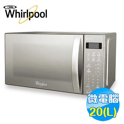 惠而浦 Whirlpool 20公升微電腦微波爐 WMWE200S