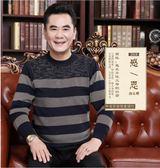 爸爸秋裝中年40-50歲加厚圓領毛衣男秋冬款針織衫中老年男裝上衣