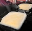 汽車坐墊 冬季汽車坐墊羊毛絨無靠背女冬天長毛加厚單片網紅座墊TW【快速出貨八折鉅惠】