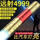 手電筒LED強光金箍棒手電筒USB可充電迷你便攜超亮袖珍小遠射戶外照明燈 618特惠