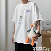 短袖T恤2021夏季衣服男潮流寬鬆百搭港風t恤男生短袖ins帥氣網紅半袖 迷你屋 新品
