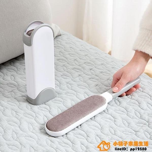 兩個裝居家衣物粘毛器掃床除塵刷衣服粘毛刷靜電刷子大衣粘毛品牌【桃子】